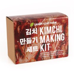 Make Your Own Kimchi Gift Kit (Vegan)