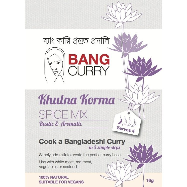 Khulna Korma Curry Spice Mix 16g