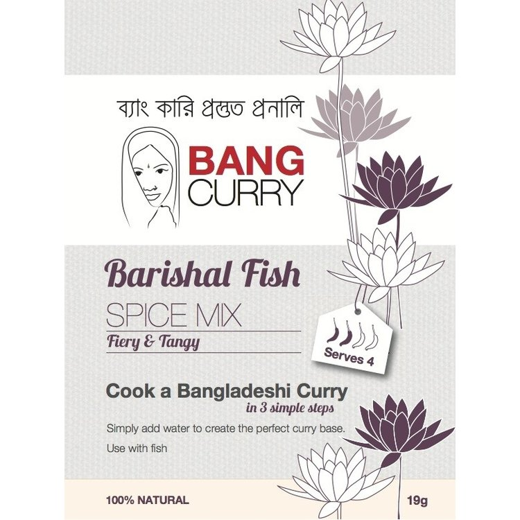 Balishal Fish Curry Spice Mix 19g
