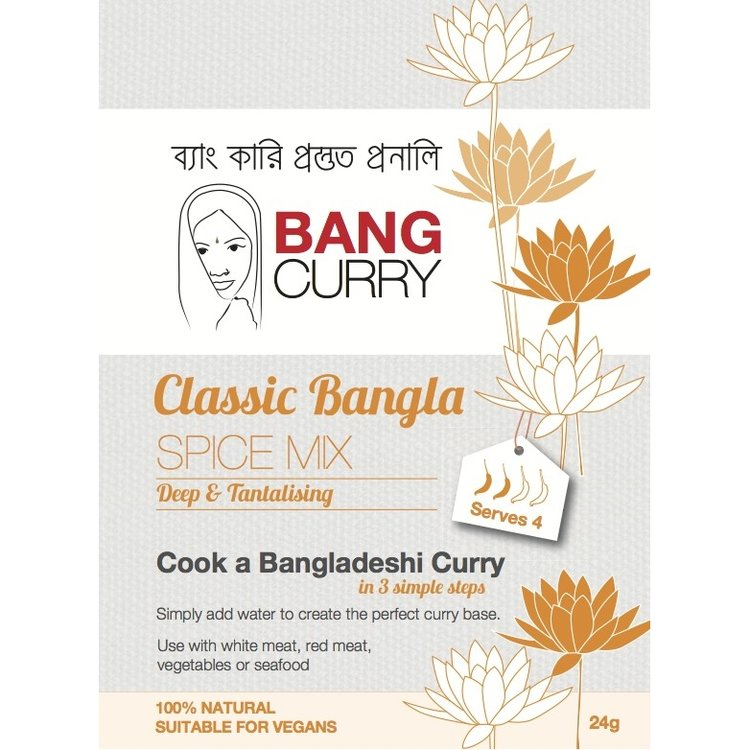 Classic Bangla Curry Spice Mix 24g
