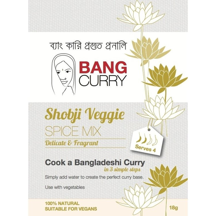 Shobji Vegetable Curry Spice Mix 18g