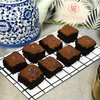8 Fiery Ginger Stem Chocolate Brownie Gift Box