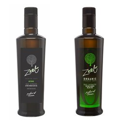 Tunisian Extra Virgin Olive Oil Intense & Medium Set