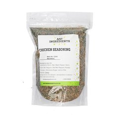 Chicken Mixed Seasoning Blend 100g