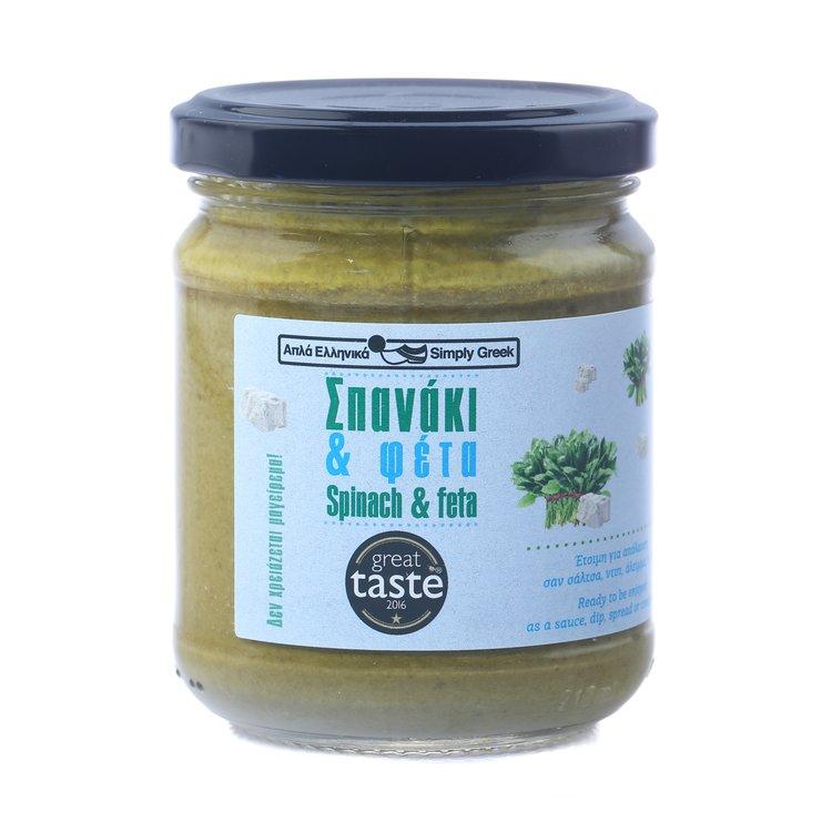 Greek Spinach & Feta Cheese Spread 200g