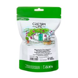 Cretan 'Malotira' Mountain Loose Herb Tea in Resealable Pack 15g