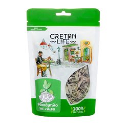 Cretan Sage Loose Tea in Resealable Pack 20g