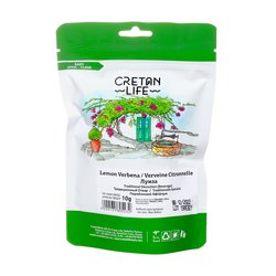 Cretan Lemon Verbena Loose Tea in Resealable Pack 10g
