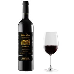 Khvanchkara Medium Sweet Georgian Red Wine 75cl