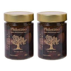 2 x Organic Greek Pitted Whole Kalamata Olives (2 x 180g)