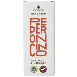 Chilli Pepper Modica Chocolate Bar 'Peperoncino' I.G.P 100g (Dairy Free, Vegan)