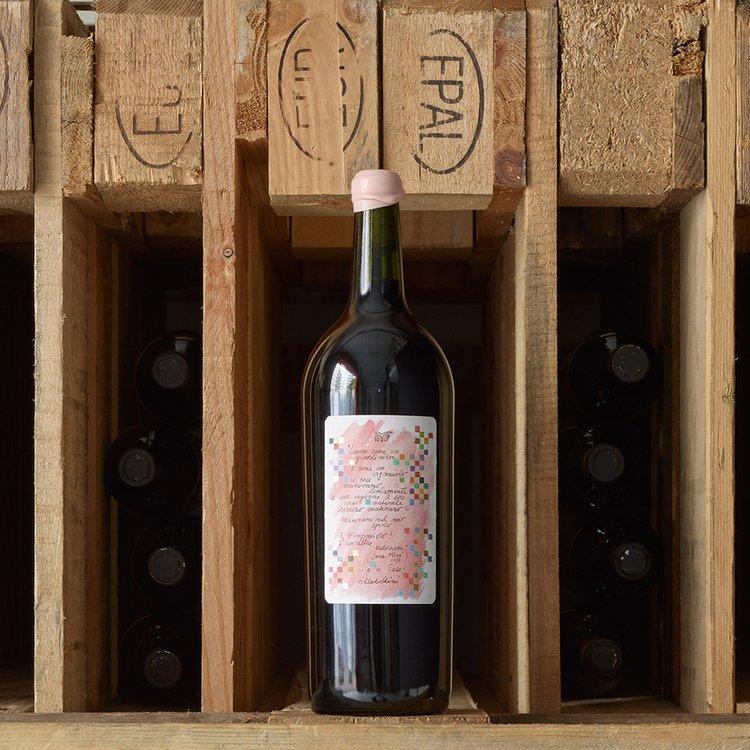 Organic Valpolicella Red Wine Magnum 2008 150cl