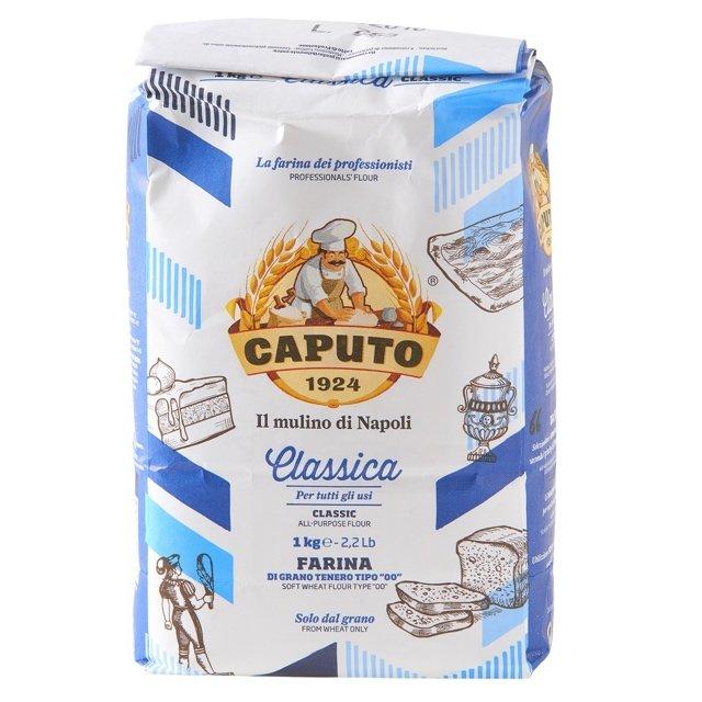 4 x Caputo 00 Grade Pizza Flour ('Powder Fine' Italian Flour, 4 x 1kg)