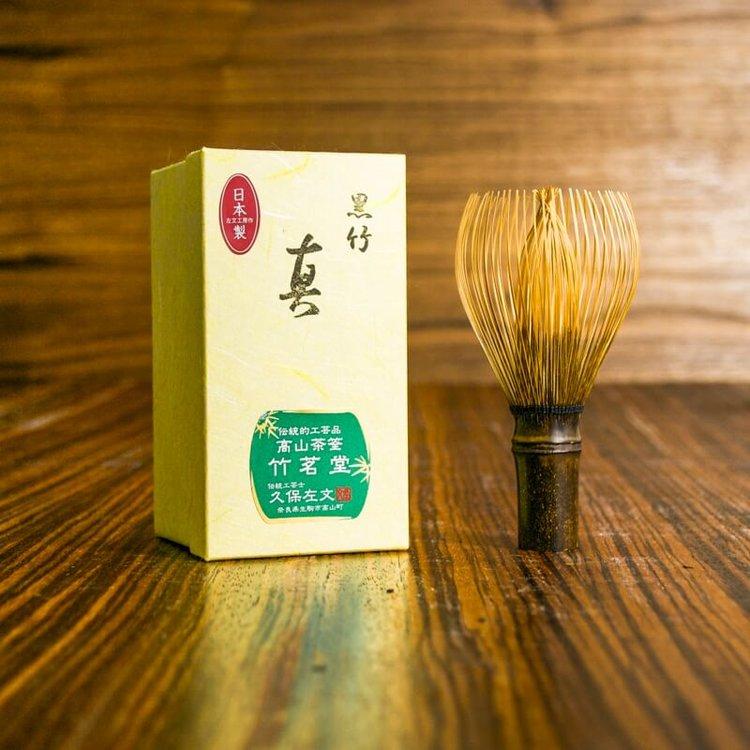 Handmade Black Bamboo Matcha Whisk
