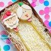 Santa Claus & Mrs Claus 'Cakesicle' Cake Pop Gift Box