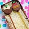 Christmas Pudding 'Cakesicle' Personalised Cake Pop Gift Box