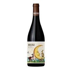 Egri Hungarian Merlot Red Wine
