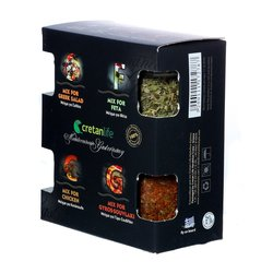 Set of 4 Greek Seasonings 540g