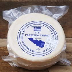 Tinos Graviera Cheese - Greek Hard Cheese 350g