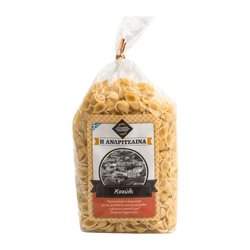 Greek Conchiglie Pasta - Dried Pasta Shells 500g