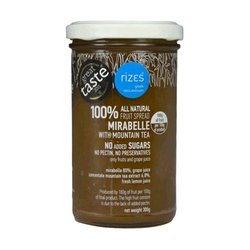 Greek Mirabelle Jam 300g - No Added Sugar Jam