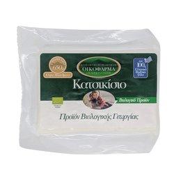 4 x Organic Goat Cheese 150g