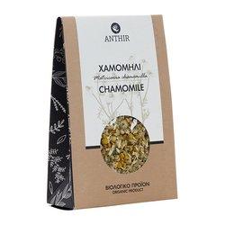 4 x Organic Chamomile flowers 20g