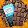50% Peruvian Dark Milk Bean to Bar Chocolate 45g