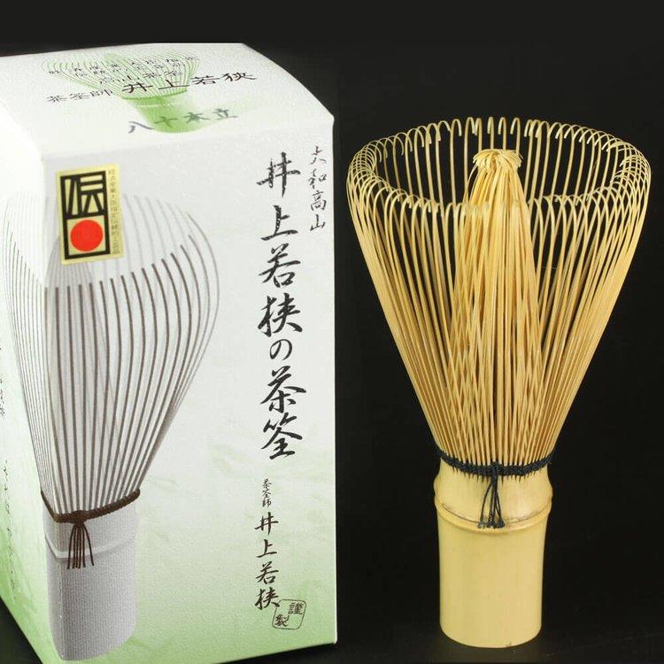 Japanese 100 Prong Takayama Bamboo Matcha Tea Whisk