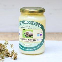 Cretan Staka Sheeps' Milk Butter 300g by Manousos Tsitsiridis