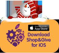 iOS button