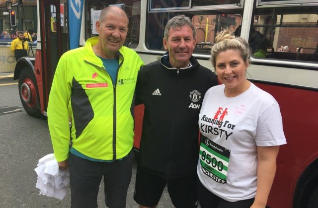 Phil Taylor, Bryan Robson and Dianne Bourne