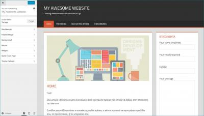 wordpress-theme-customize.JPG