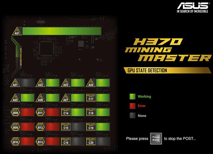 h370-mining-master-statedetection.jpg