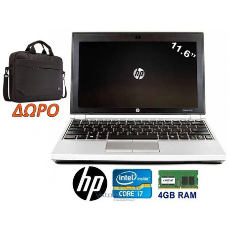 hp-elitebook-2170p-116-i7-3667u-20ghz4gb320gbcam-.jpg