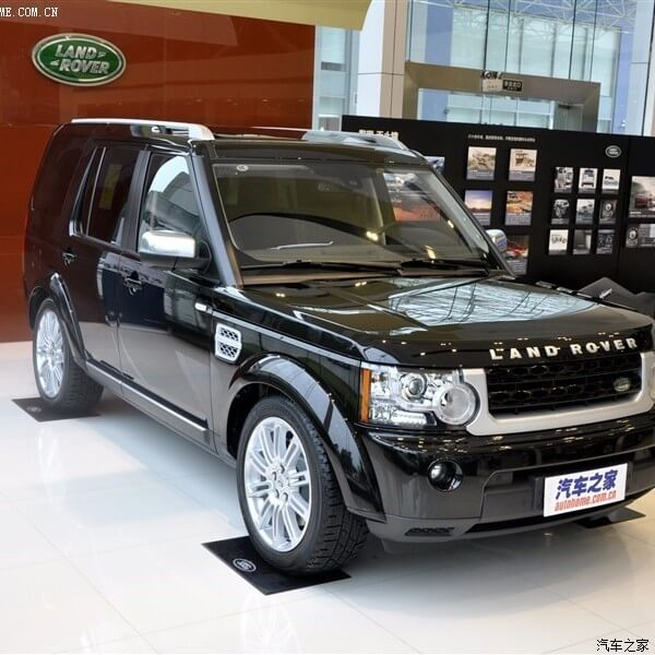 Land Rover Discovery4 EZee Fit Covers
