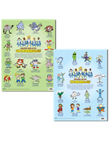 "Superflex Posters 2-Pack (large 24"" x 36"")"
