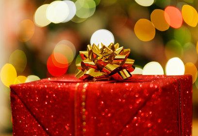 Rsz a christmas gift