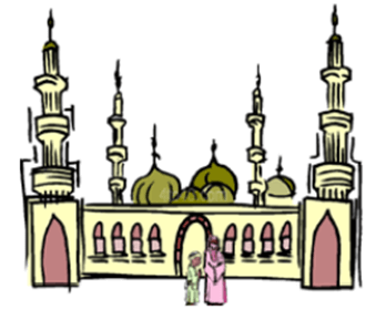 Primary mosque