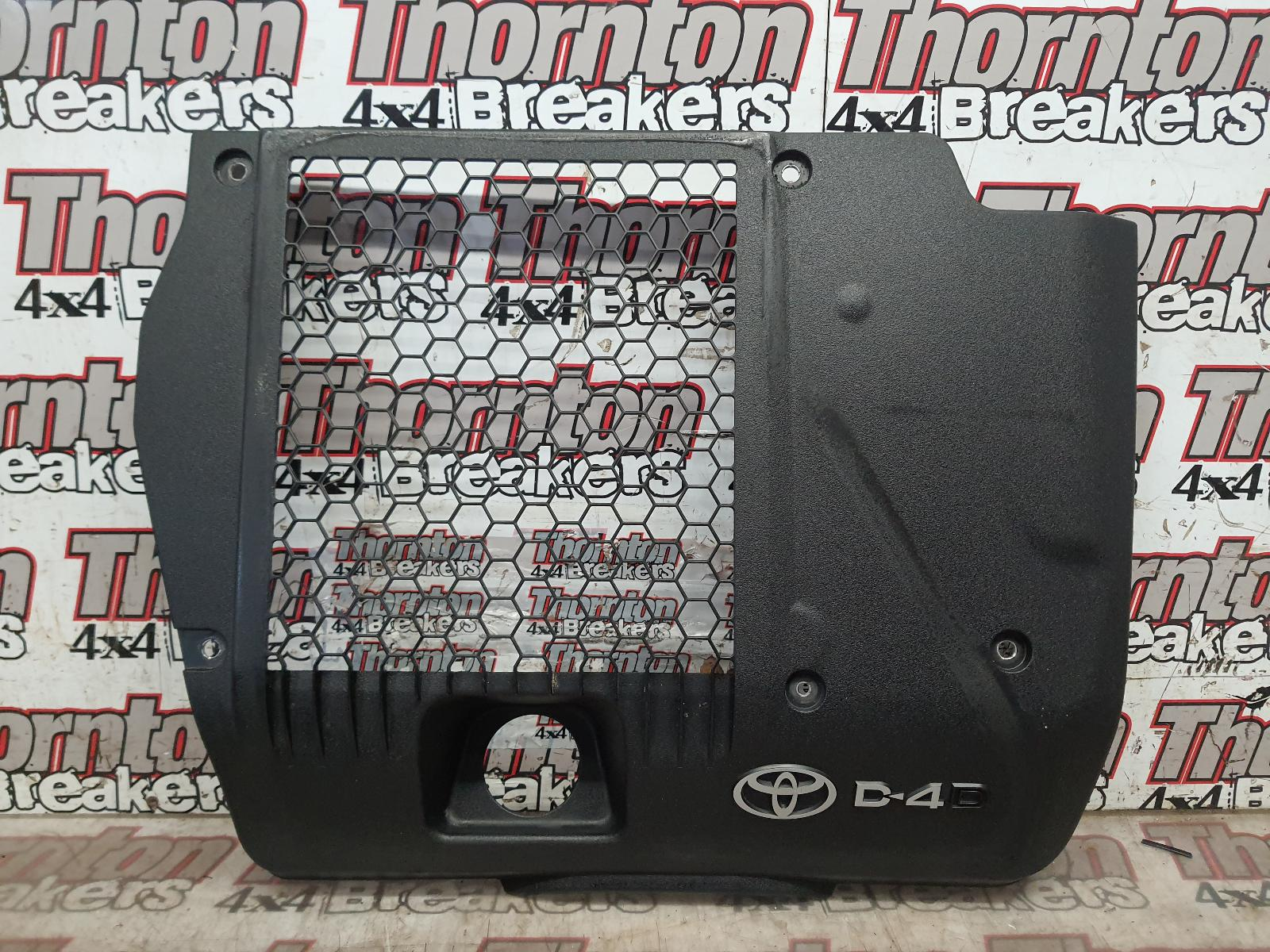 View Auto part Engine Cover TOYOTA HILUX 2013