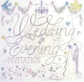 Vintage Wedding Evening Invitations with Envelopes - 6pk