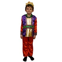 Children's King Nativity Play Costume Fancy Dress
