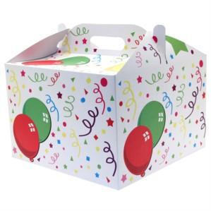 Carry Handle Balloon Box