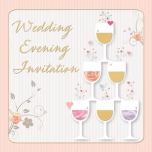 Wedding Evening Invitations with Envelopes 6pk - Wine Glasses