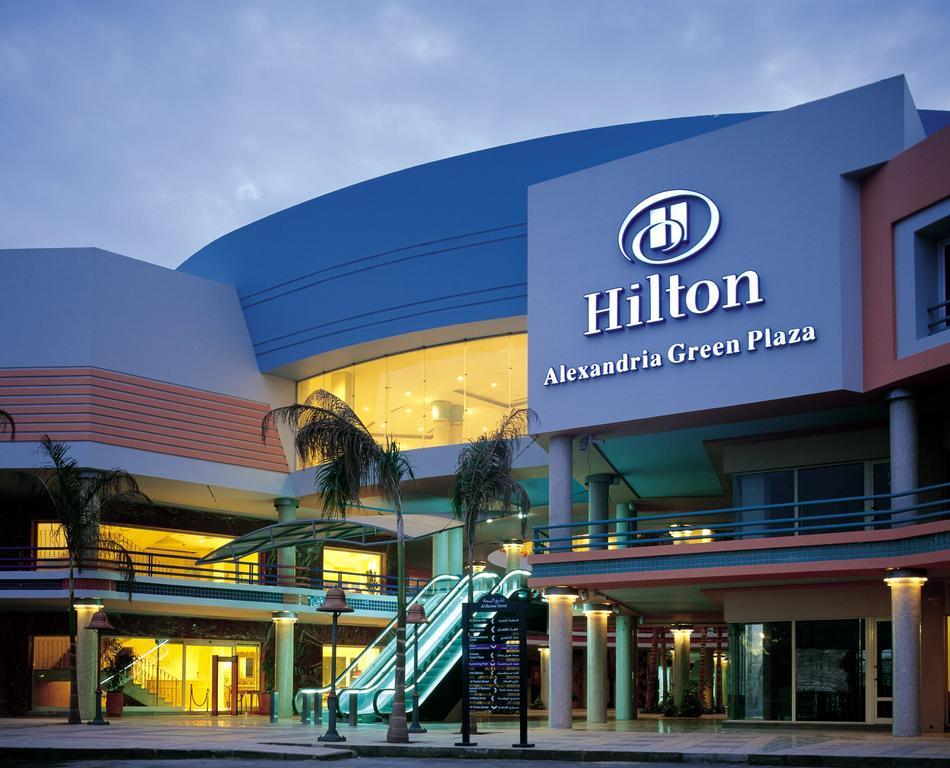 Hilton Alexandria Green Plaza-1 of 45 photos