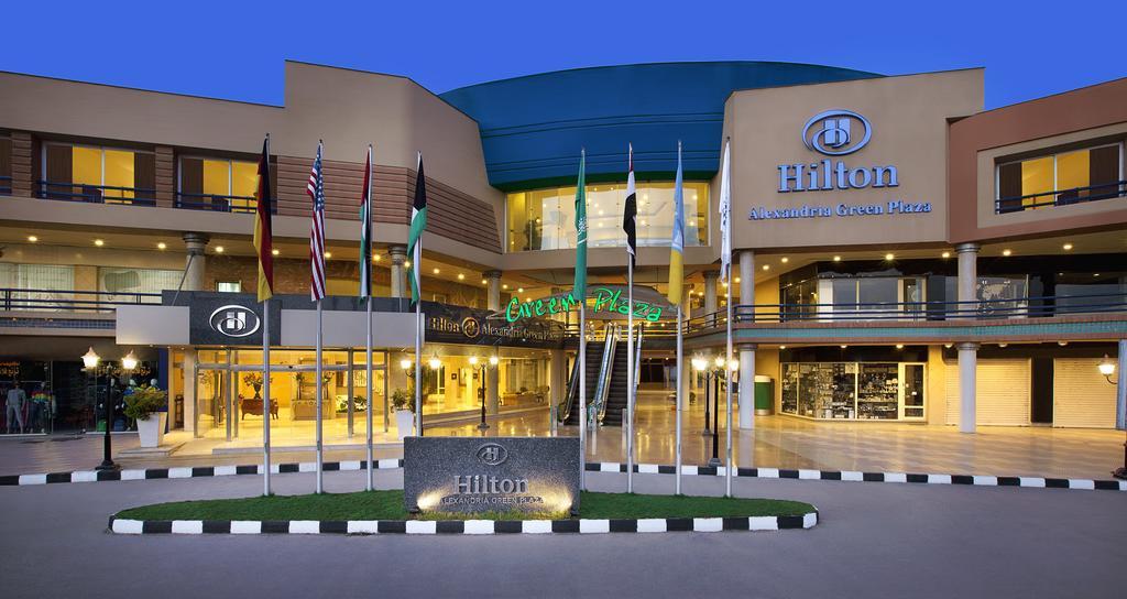 Hilton Alexandria Green Plaza-2 of 45 photos
