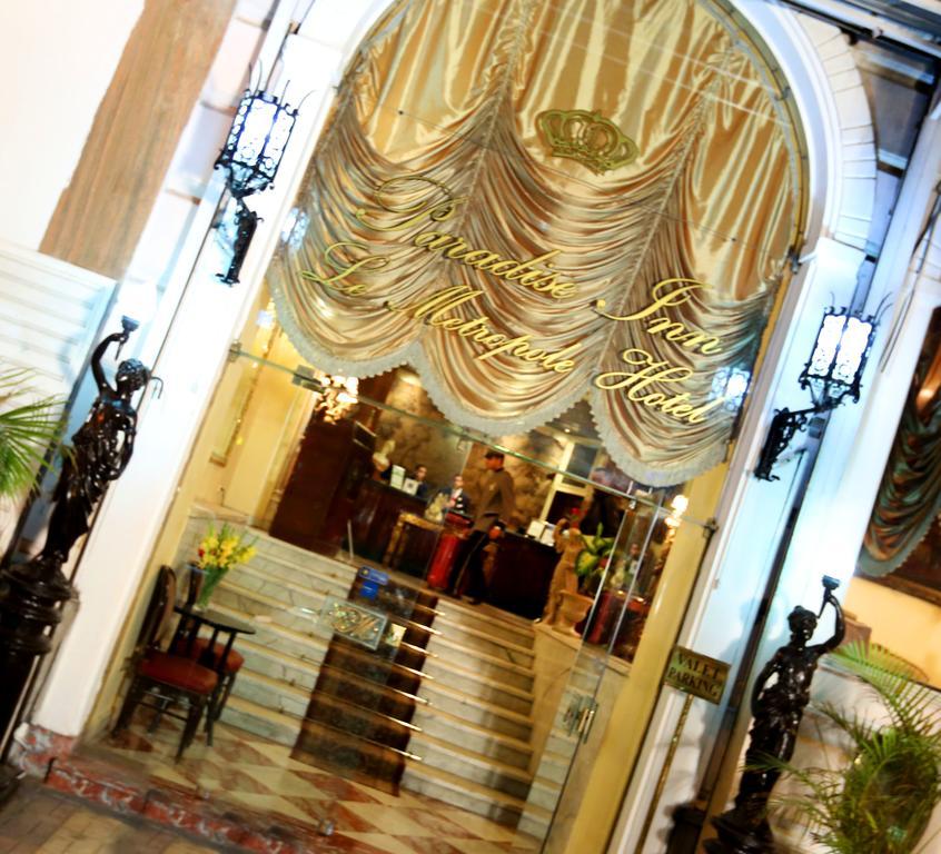 Paradise Inn Le Metropole Hotel-21 of 29 photos