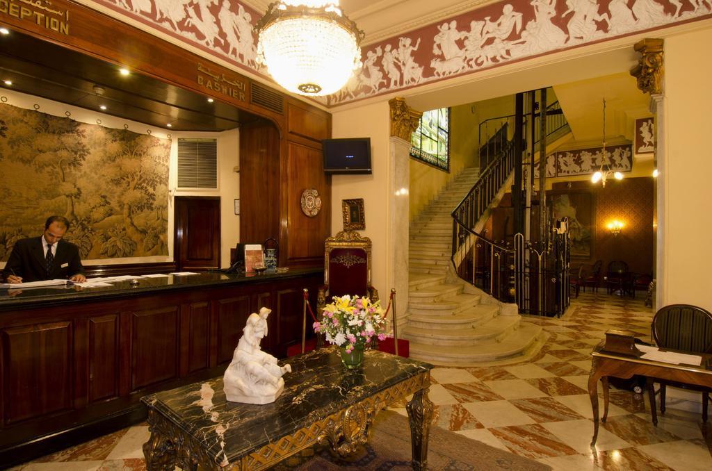 Paradise Inn Le Metropole Hotel-4 of 29 photos