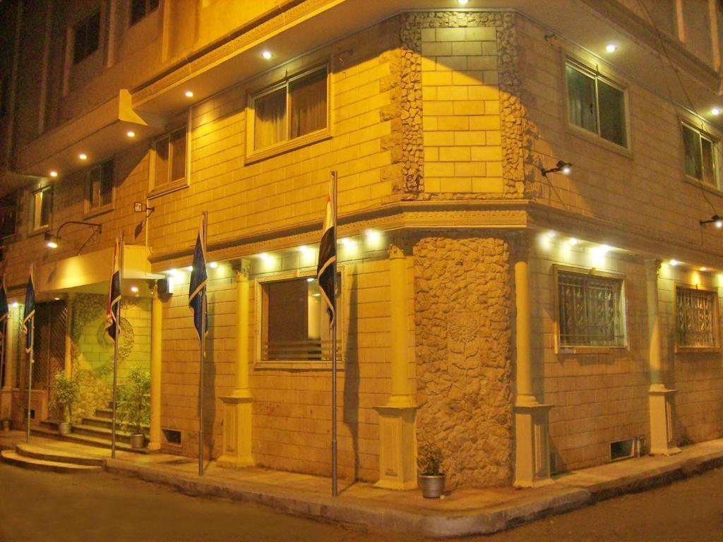 Alexandria Mediterranean Suites-1 of 35 photos