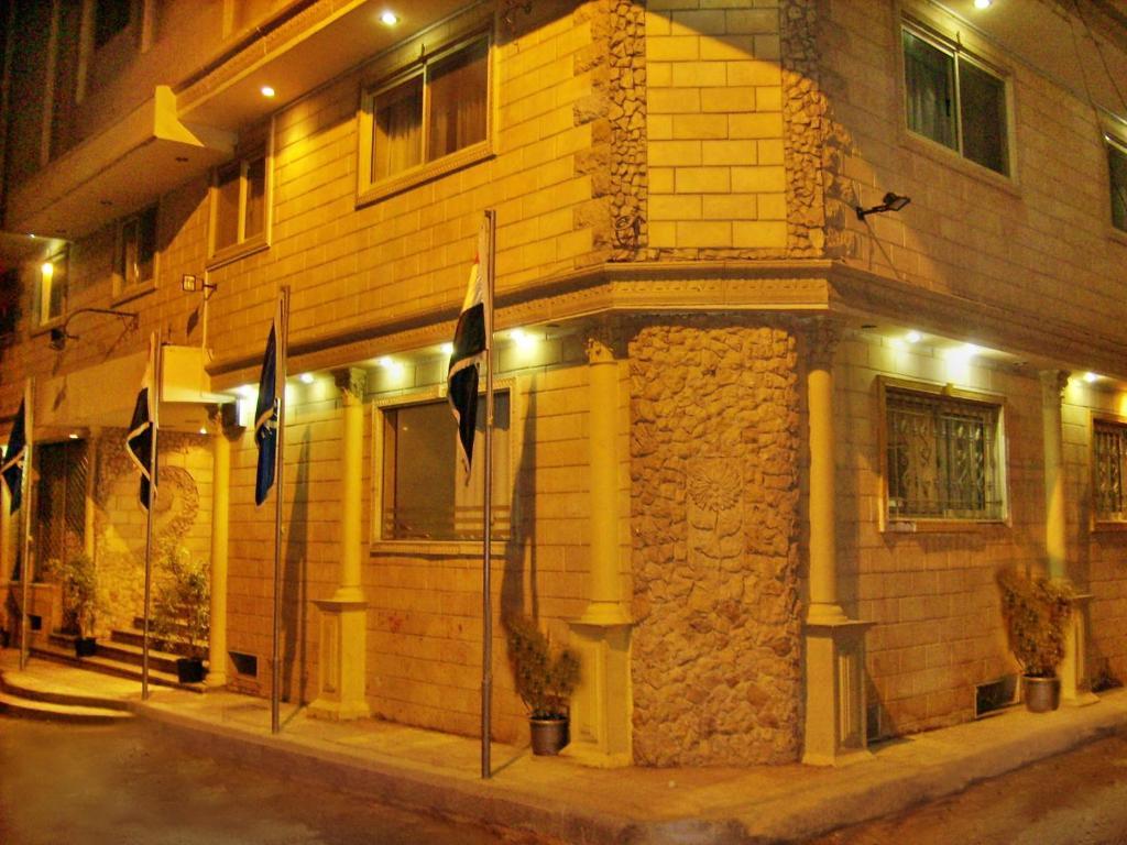 Alexandria Mediterranean Suites-2 of 35 photos